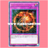 MVP1-JP026 : Dark Horizon (Kaiba Corporation Ultra Rare)