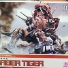 Saber Tiger BT