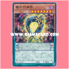 MACR-JP018 : Supreme King Gate Infinity (Rare)