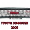 หน้ากระจังรถยนต์ รถตู้ TOYOTA COMMUTER ปี 2008 สีดำด้าน งานABS เข้ารูปสวยงาม งานคุณภาพ ติดตั้งง่าย