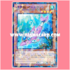SPTR-JP026 : Petolphin the Noble Spirit Beast (Normal Parallel Rare)