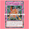 SPHR-JP026 : Red Cocoon / Scar-Red Cocoon (Normal Parallel Rare)