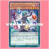SECE-JP081 : Crystal Vanguard / Gem Vanguard (Rare)