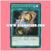 CYHO-JP058 : Reverse of the World (Common)