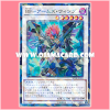 SPTR-JP043 : Blackwing Armed Wing / Black Feather - Arms Wing (Normal Parallel Rare)