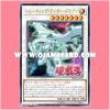 V Jump May 2018 + VJMP-JP146 : Shooting Riser Dragon (Ultra Rare)