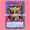 CP17-JP023 : Amazoness Empress (Super Rare)