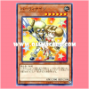 COTD-JP037 : Parrying Party Knights / Parrying Party Knightss (Normal Rare)