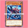 COTD-JP011 : Gouki Rising Scorpio / Strong Oni - Rising Scorpio (Rare)