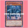 TRC1-JP023 : Dark Simorgh (Secret Rare)