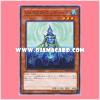 RC02-JP017 : Genex Undine (Super Rare)