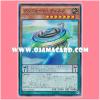 NECH-JP024 : Qliphort Disk (Super Rare)