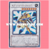VE01-JP005 : Seven Swords Warrior / Seven Sword Warrior (Ultra Rare)