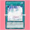 DP13-JP023 : Photon Veil (Common)