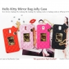 Authentic Hello Kitty Mirror Bag Silicon Case For Apple iPhone 5 / 5s