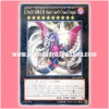 LVAL-JP050 : Number C92: Heart-eartH Chaos Dragon / Chaos Numbers 92: Fake-Body Void Dragon, Heart-eartH Chaos Dragon (Rare)