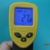 IT02-เครื่องวัดอุณหภูมิ -50C ถึง 380C DT-8380 Infrared thermometer DT-8380