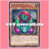 NECH-JP044 : Goblin Beggar (Normal Rare)
