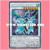 CROS-JP046 : Clear Wing Synchro Dragon (Secret Rare) 95%