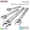 ประแจเลื่อน Wide-Mouth Adjustable Wrench ยี่ห้อ RIDGID (USA)