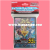 Yu-Gi-Oh! ARC-V OCG Duelist Card Protector / Sleeve - The Dark Side of Dimensions Movie Pack 55ct.