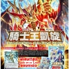 Collector Pack : Triumphant Return of the King of Knights (VGT-CP10) - Booster Pack