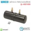 ชุดล้างระบบ สำหรับงานรถยนต์ไฮบริด รุ่น ASC1000 ยี่ห้อ WAECO จากประเทศเยอรมัน