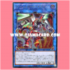 CIBR-JP042 : Borreload Dragon / Varrelload Dragon (Ultimate Rare)