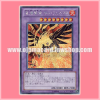 PP13-JP004 : Blaze Fenix, the Burning Bombardment Bird / Heavy-Bomber Bird - Bomb Fenix (Secret Rare)