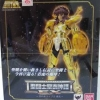 LIBRA DOHKO (HK) Gold Cloth EX