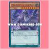 SHVI-JP031 : Amorphage Irritum (Super Rare)
