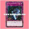 DBDS-JP010 : Vampire Awake (Normal Parallel Rare)