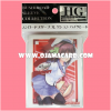 Bushiroad Sleeve Collection HG Vol.354 : Angel Beats! [Yuri] Part.5 60ct.