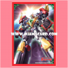 VG Sleeve Collection Mini Vol.10 - Super Dimensional Robo, Daikaiser 55ct.