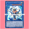 CPF1-JP014 : Cyber Angel - Dakini (Super Rare)