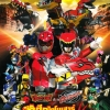Zyuden Sentai Kyoryuger VS Go Busters / เคียวริวเจอร์ ปะทะ โกบัสเตอร์มูฟวี่