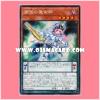 RC02-JP015 : Harmonizing Magician / Tune Magician (Collectors Rare)