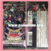 Booster SP : Wing Raiders [SPWR-JP] - Booster Pack (JA Ver.)