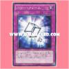 DP10-JP027 : Power Frame (Common)