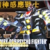 Psycho Fighter / Psycho Gundam