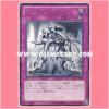JOTL-JP079 : Shapesister (Rare)