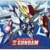 SD XI Gundam
