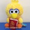 ตุ๊กตา Big bird จาก Sesame Street ขนาด 7 นิ้ว