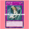 SHVI-JP080 : Graceful Tears / Angel's Tears (Normal Rare)