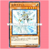 SR05-JP014 : Tethys, Goddess of Light (Common)