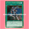 GS06-JP013 : The Melody of Awakening Dragon (Gold Secret Rare)