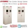 ตู้เก็บสารเคมี Gas Cylinder Storage Cabinet (2-Cylinder)(With Air Blower)รุ่น WA710102