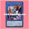 CYHO-JP026 : Cyberse Magician (Secret Rare)