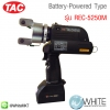 Battery-Powered Type รุ่น REC-5250M ยี่ห้อ TAC (CHI)