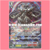 "MS01/024TH : ดอนท์เลสโดมิเนท•ดราก้อน, ""รีเวิร์ส"" (Dauntless Dominate Dragon ""Яeverse"") - แบบโฮโลแกรมฟอยล์ ฟูลอาร์ท ไร้กรอบ (Full Art)"